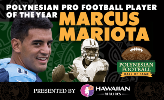 Marcus Mariota - 2016 Professional Player of the Year